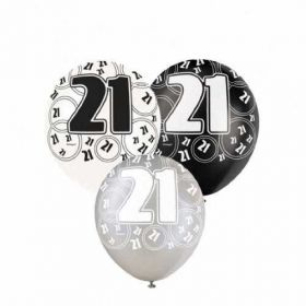 Black Glitz Age 21 Happy Birthday Latex Party Balloons 6pk