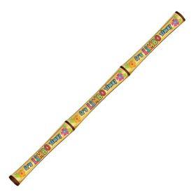 Limbo Stick