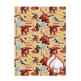 Big Hero 6 Gift Wrap & Gift Tags